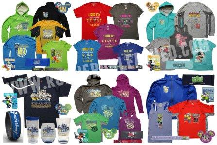 2015 Marathon Weekend Official gear